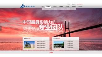 北京盛邦赛福消防设备有限公司